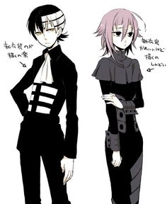 Kid Death and Crona- OKAY I REALLY JUST LOVE CRONA'S OUTFIT HERE OKAY?! OKAY?! @TheJuniorCritic