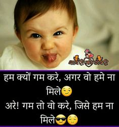 # angel of memories Smile Wallpaper, Galaxy Wallpaper, Girly Quotes, Love Quotes, Love Sayri, Engagement Quotes, Gulzar Poetry, Song Images, Cute Statuses