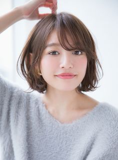Pin on ボブ Asian Short Hair, Short Wavy Hair, Girl Short Hair, Short Hair Styles, Short Bob Hairstyles, Pretty Hairstyles, Wig Hairstyles, Asian Hair Highlights, Asian Haircut
