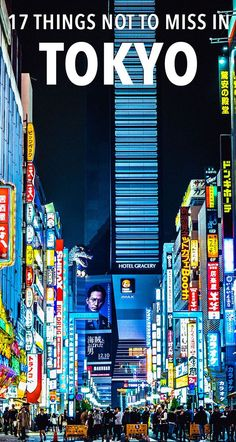 Check out this guide on all the cool and interesting things to do in Tokyo, Japan. #japan #tokyo