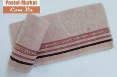 Полотенце Бамбук Ozdilek Andy розовое. Купить Полотенце Бамбук Ozdilek Andy розовое в интернет магазине Постель маркет (Киев, Украина)