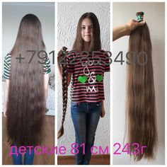 Long Hair Cuts, Long Hair Styles, Rapunzel Hair, Super Long Hair, Beautiful Long Hair, About Hair, Down Hairstyles, Cut Off, Barber