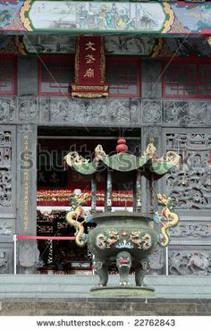 ANTIQUE CHINESE TEMPLE INCENSE BURNERS | incense burner of wenwu temple vector of classical traditional a