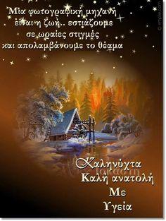 Good Night, Spirituality, Movie Posters, Painting, Nighty Night, Film Poster, Painting Art, Spiritual, Paintings