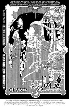 A new story begins with Watanuki and Yuuko, while guests wishes are granted.  Description by LuffyNoTomo