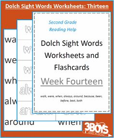 Dolch Sight Words Worksheets:  Week Fourteen