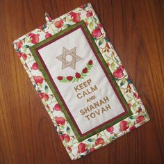 #Rosh_Hashanah - Keep Calm and #Shanah_Tovah Small Embroidered Wall Hanging by Judaic Fancywork on MrsStitchesDesigns Etsy shop, #Jewish $27.00