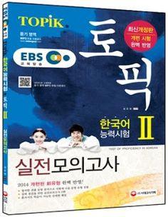 Korean from zero 1 pdf