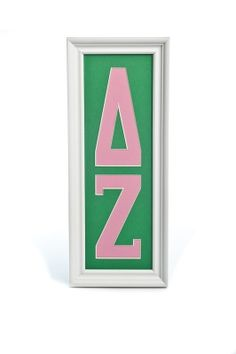 Custom Greek Letters Word Art Frame 5 x 15 vertical