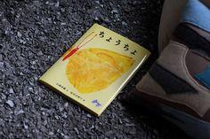 松田奈那子の世界とロースタイルインテリア「アートとともに暮らす」展、開催