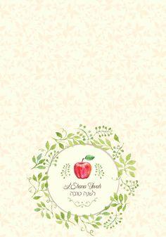 JEWISH NEW YEAR 'Apple and Vine' Greeting Card by SimplyYrsDesign #roshhashana