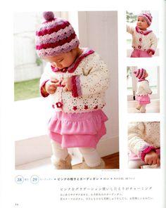 Baby knit full kindness 50--80cm - 紫苏 - 紫苏的博客