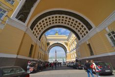 Palace Square Arch. The Best of St Petersburg Russia