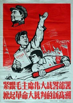 Chinese Communist Propaganda Posters from Mao Zedong Era Chinese Propaganda Posters, Chinese Posters, Propaganda Art, Revolution Poster, Mao Zedong, Communist Propaganda, Socialist Realism, King In The North, China Art