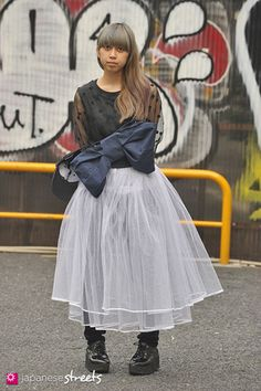 japanese streets blouse skirt pants shoes
