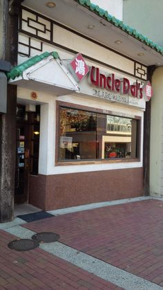 [REVIEW] Uncle Dai's, Glen Cove, NY