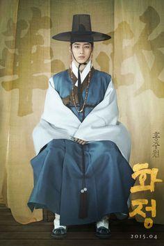 Seo Kang Joon in Hwajung