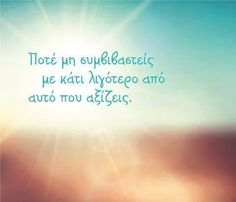 vb Best Quotes, Love Quotes, Inspirational Quotes, Feeling Loved Quotes, Religion Quotes, Greek Words, Meaning Of Life, Greek Quotes, Note To Self