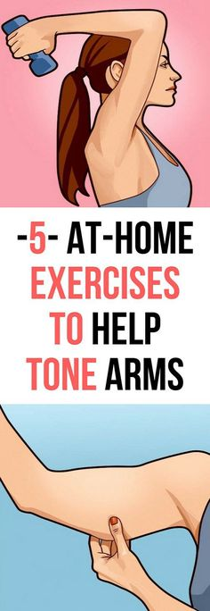 Best Exercises For Toning Arms While You Are At Home #health #fitness #tonning #exercises