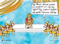My #cartoonAdvertisement for an #ecommerce #website :) #Heaven #Indra #sundayKart