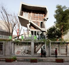 Gallery of Photography: Wang Shu Projects, by Clement Guillaume - 13