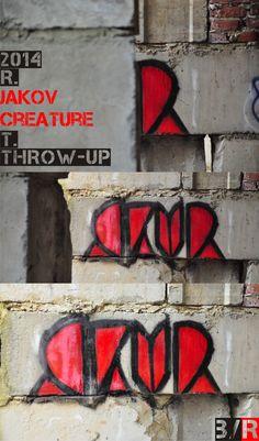 2014 ЯКОВ JRCT #RB #THROWUP #TYPONWALL