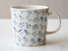 Arabia Factory Visit Mug l