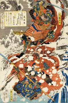 Fight in the snow on Mt. Yoshino. By Kuniyoshi Utagawa