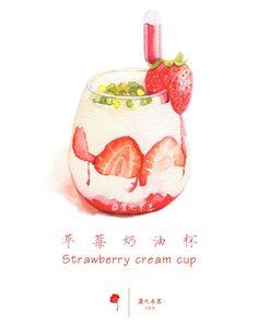水彩手绘--奶油草莓杯 我..._涂鸦王国 原创绘画平台 www.poocg.com