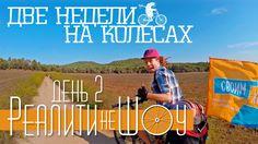 Bicycle, Wall, Bike, Bicycle Kick, Bicycles, Walls