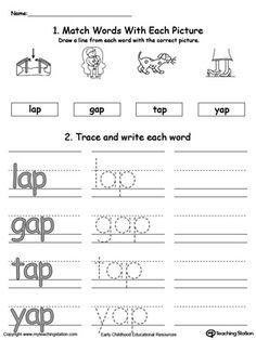 Winter Word Families (ap,at)   School - Winter   Pinterest ...
