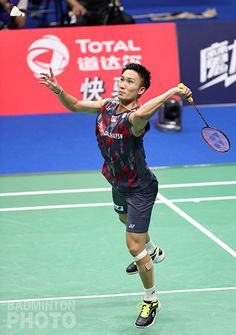 Badminton, Superstar, Basketball Court, Sports, Hs Sports, Sport