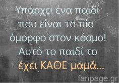 Advice Quotes, Life Quotes, Smart Quotes, Greek Quotes, Happy Kids, Things To Think About, Words, Feelings, Google