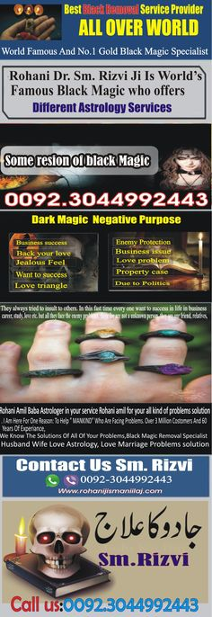 how to remove black magic Famous Black, Best Black, Removal Services, World Famous, Black Magic, Astrology, How To Remove, Feelings, Life