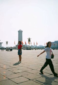 1985 and 2005, China. Imagine Finding me by Chino Otsuka.