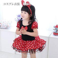 af0dd5359abf5 コスプレ 衣装 アニメ かわいい ミニー なりきり ワンピース 子供コス   RakutenIchiba  楽天