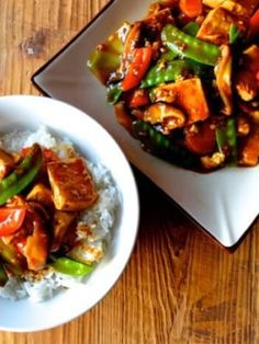 This quick and easy braised tofu recipe (hongshao dofu) is authentic and is easily made vegetarian just by using vegetable stock and vegetarian oyster sauce Tofu Recipes, Asian Recipes, Chinese Recipes, Oriental Recipes, Drink Recipes, Healthy Recipes, Braised Tofu Recipe, Vegetarian Meals, Noodles