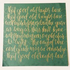 """That Good Old Baylor Line"" Baylor University school song print. The perfect addition to any Bear's home!"