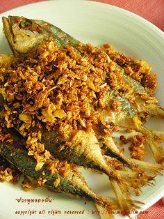Deep Fried Mackerel with Turmeric Herbs