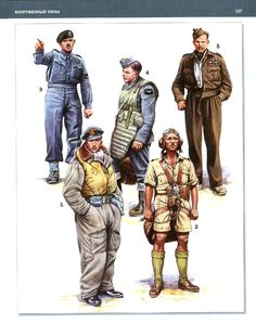 Air Force Uniforms, Ww2 Uniforms, Military Uniforms, Military Art, Military History, Army Drawing, British Uniforms, British Soldier, Battle Of Britain