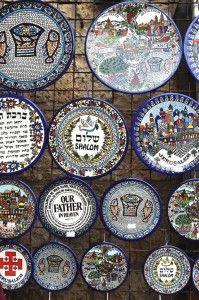 What specialties should you buy in Israel