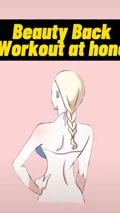 Fitness Workouts, Gym Workout Videos, Gym Workout For Beginners, Fitness Workout For Women, Side Workouts, Yoga Fitness, Body Weight Leg Workout, Full Body Gym Workout, Back Fat Workout