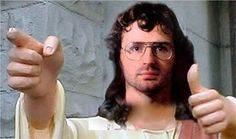 the late david koresh, leader of the branch davidians