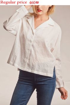 Lior is a womens cotton white long sleeve oversized shirt, great for all body types. This is a business casual blouse that will make you feel very Womens Fashion For Work, Work Fashion, Oversized Blouse, Collars For Women, Loose Shirts, White Long Sleeve, Collar Shirts, Minimalist Fashion, White Blouses