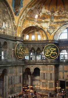 I have a new obsession with Turkey... Ayasofya, Istanbul