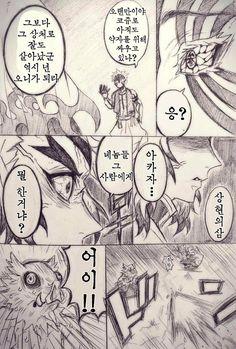 [귀멸의칼날] 오니가 되어 돌아온 탄지로. : 네이버 블로그 Demon Slayer, Slayer Anime, Samurai Warriors 4, Demon Hunter, Fandom, Anime Angel, Manga, Aesthetic Anime, Character Art