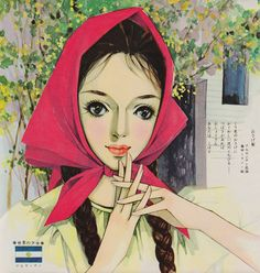 Artwork from a Japanese magazine for girls, 1960's. Illustrated by Mirano…