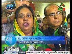 Today Bangla News Live 11 December 2016 On RTV News All Bangladesh Exclu...