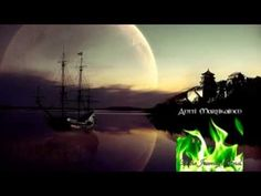 Antti Martikainen - At The Journey's End