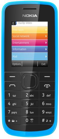 Nokia 109 announced, offers affordable mobile Internet experience to the masses